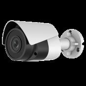 Bullet Cameras (25)